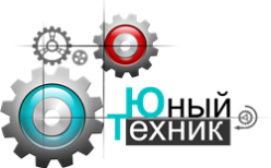 "ДНТЦ ""Юный техник"""